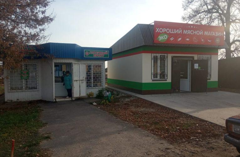 Наша аптека