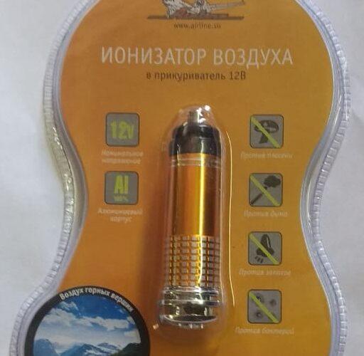 Озонатор,ионизатор воздуха в машину в прикуриватель